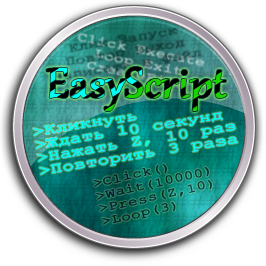 RodySoft EasyScript IDE
